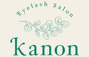 Eyelash Salon kanon 葛飾 青砥 まつげサロン マツエク まつげパーマ